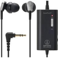 audio-technica ATH-ANC23