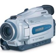 Sony Handycam DCR TRV15