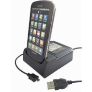 GSI Super Quality Desktop 3-In-1 Rapid Charger/Cradle/Data-Sync Docking Station