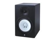 Yamaha NS-IW480CWH loudspeaker