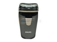 Philips HQ130