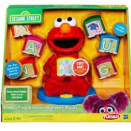 DSL SESAME STREET ELMO BUNDLE