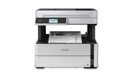 Epson WorkForce ST-M3000 Monochrome MFP Supertank Printer