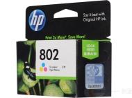 HP 802.11abgn 2x2 Wi-Fi