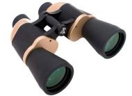 Seben NADF 7x50 Binocolo 3a gen. Auto-Fix-Focus Visione crepuscolare Easy Viewing