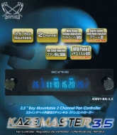 "Scythe ""KAZE MASTER"" 3.5"" Multi Channel Bay Fan Controller"