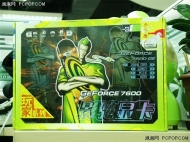 Acer Veriton 7600 Series