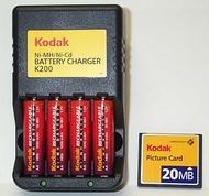 Kodak DC280