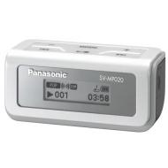 Panasonic SV MP020W