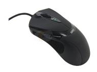 Sharkoon - FireGlider Laser Gaming Mouse - Black 000SKFG § 000SKFG