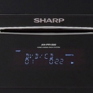 Sharp AN-PR 1500 H