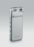 Panasonic SV-AS10