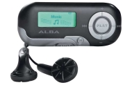 Alba 2GB MP3 Player with Covers