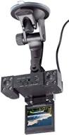 """NavGear HD-Cockpit-Recorder mit 2 Kameras & TFT-Display """"MDV-1920.HD"""""""