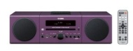 Yamaha MCR-042PU Desktop Audio System (Purple)