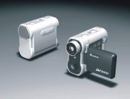 Mustek DV 3000 Digital Video Camera
