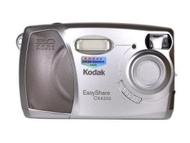 Kodak CX 4200