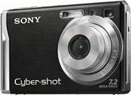 Sony Cyber-shot DSC-W85
