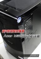 Acer Aspire M3970