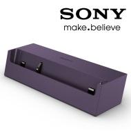 Sony Ericsson DK 26 Docking Station Xperia Z