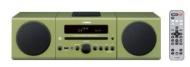 Yamaha MCR-042GN Desktop Audio System (Green)