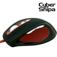 Cyber Snipa Stinger Laser Mouse