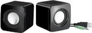 auvisio Aktiv-Stereo-Lautsprecher im Würfel-Design, USB-Stromanschluss