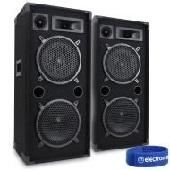 "Skytec 2x QTX 15"" Passive DJ PA Subwoofers 600W"