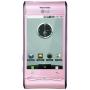 LG GT540 Optimus / LG GT540 Swift / LG Loop GT540