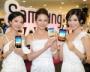 Samsung Galaxy Axiom R830 / Samsung SCH-R830