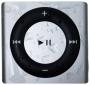 Waterproof Apple iPod Shuffle