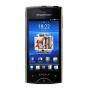 Sony Ericsson Xperia ray / Urushi