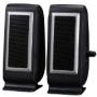Westgear S-140 USB Powered Speaker - Sliver (110-1003)