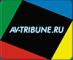 av-tribune.ru