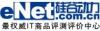 enet.com.cn